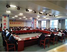 山东省自然资源厅对16个土地卫片执法问题较突出地区进行约谈