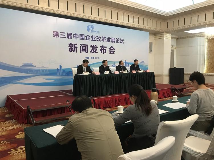 济南国有经济保持良好发展态势 市属监管企业资产总额同比增长13.08%