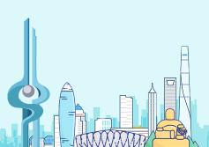 闪电指数丨第三届中国企业改革发展论坛日程安排、论坛亮点来啦!