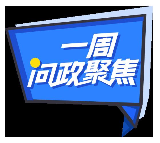 济宁、青岛这几个小区高收费幼儿园明年建成普惠园,有你家吗?