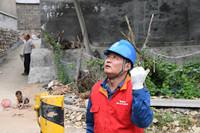 山东好人之星   岳玉强:一名80后电力工人的责任与担当