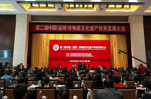 第二届中国(淄博)非物质文化遗产传承发展大会启幕