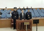 有期徒刑15年!泰安市政协原副主席谭业刚受贿、贪污案一审宣判