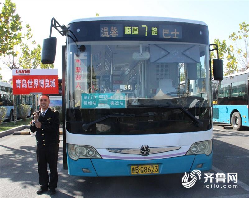 展览会期间工作人员将会引导乘客乘车_副本.jpg