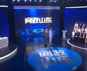 【问政追踪】临沂祥园小区幼儿园完成规划审核啦!