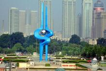 济南开展智慧城市创新应用示范有奖征集活动