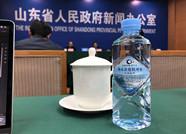 发布会上这瓶水,揭开山东海洋新兴产业发展面纱