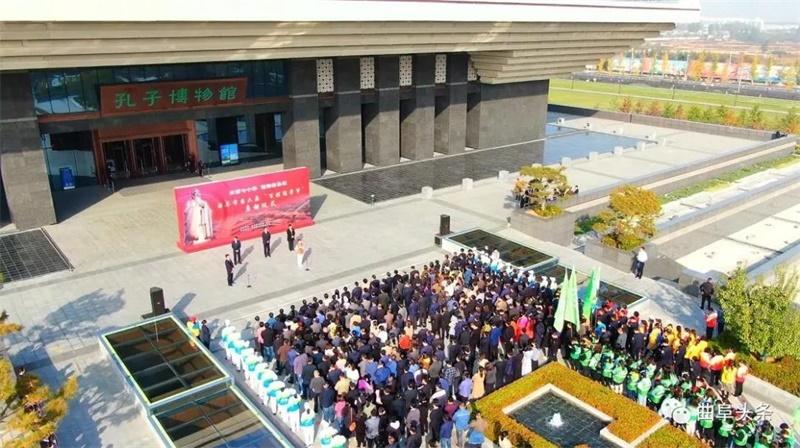 3大主题13项活动 曲阜第六届百姓儒学节启动