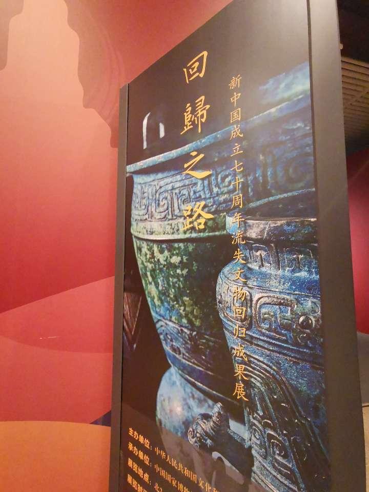 蝉冠菩萨像亮相国家博物馆:出土于山东滨州 曾流失海外