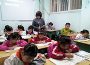 潍坊出台新规完善民办学校收费管理 现面向社会公开征求意见