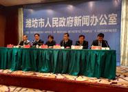 潍坊综试区政策实施及创设取得显著成绩