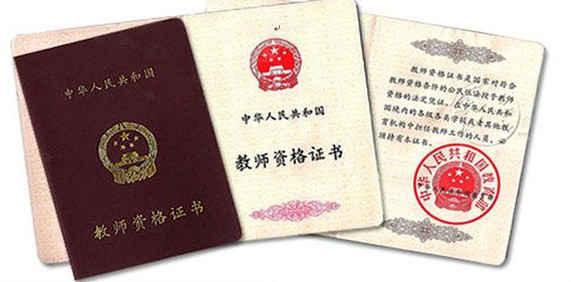 潍坊市2019年下半年中小学教师资格考试(笔试)2日举行 首次实行两次安检制度