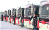 11月2日起,日照调整公交31路部分运行路段