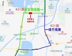 聊城城区湖南路天桥施工 6条公交线路将临时调整