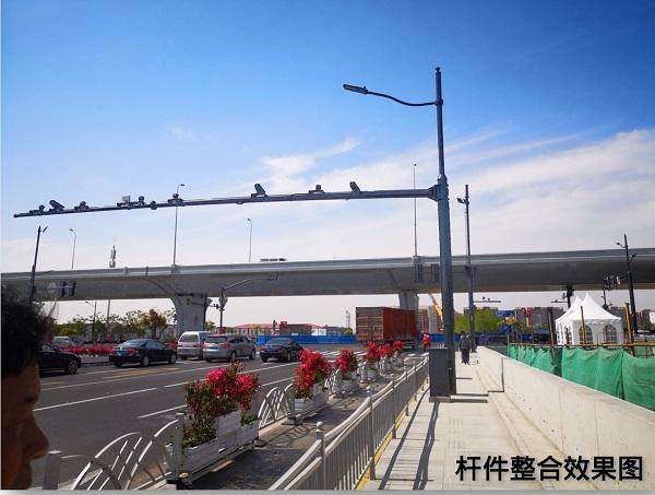 """""""多杆合一""""!济南发布道路杆件与标识系统整合技术导则"""