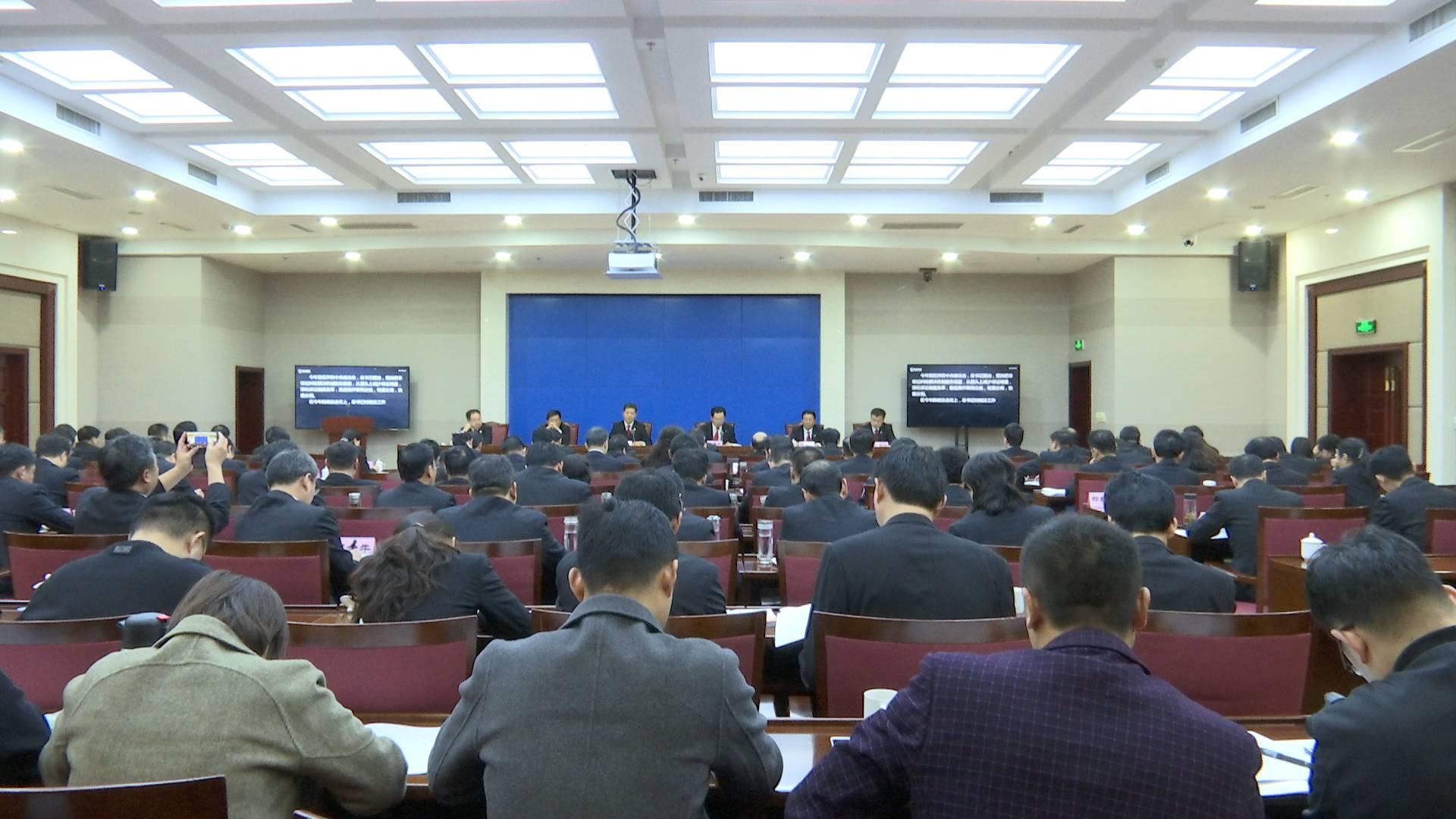 全省中级法院及部分基层法院院长座谈会在济南举行