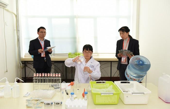 山东省食品安全风险监测技能竞赛省级决赛成功举办