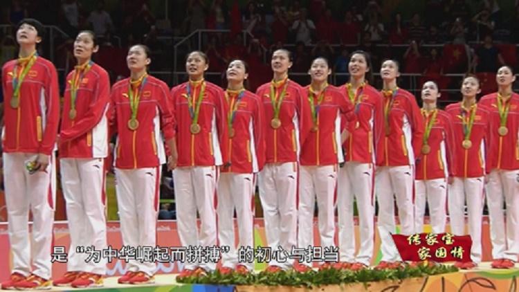 """""""竹棚""""走出""""十冠王""""!这样的中国女排,谁能不爱?"""