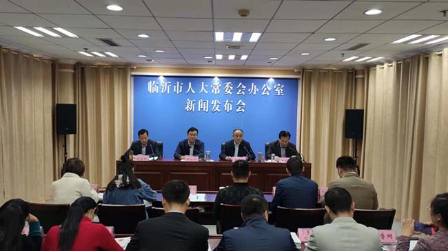 《临沂市饮用水水源地保护条例》颁布 明年1月1日施行