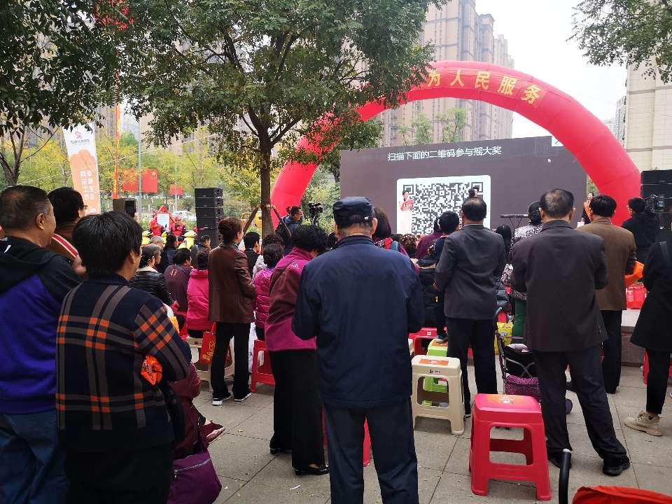 济南热力集团走进东城逸家社区 供暖问题入户解答