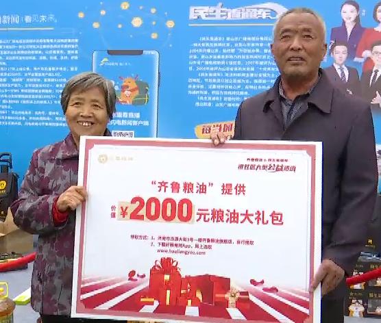 56秒 赢大奖,吃美食,济南这个社区行活动很疯狂