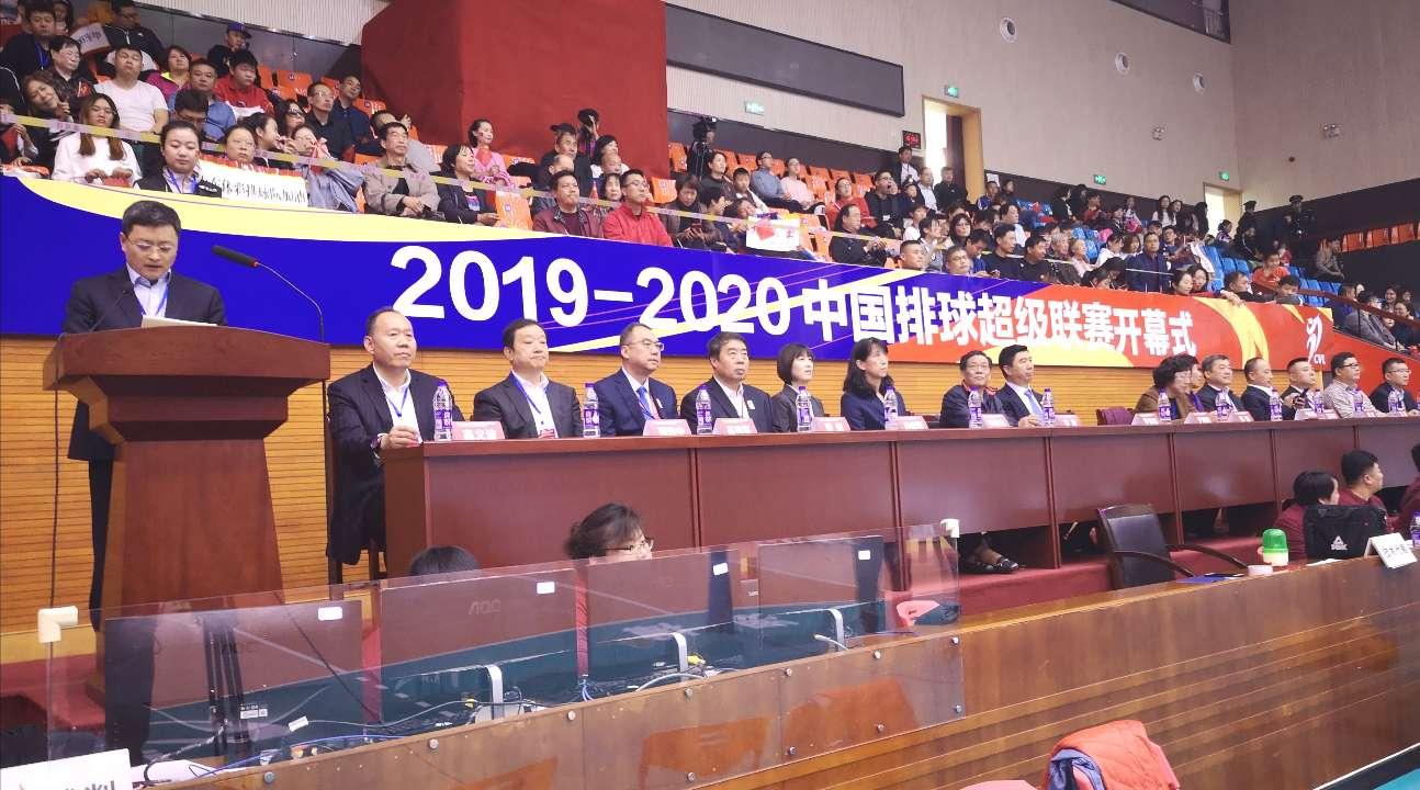 山东女排亮相!2019-2020中国排球超级联赛开幕