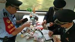 退休港警旅游丢皮包,内有大量现金和心脏病药!多亏聊城铁警找回