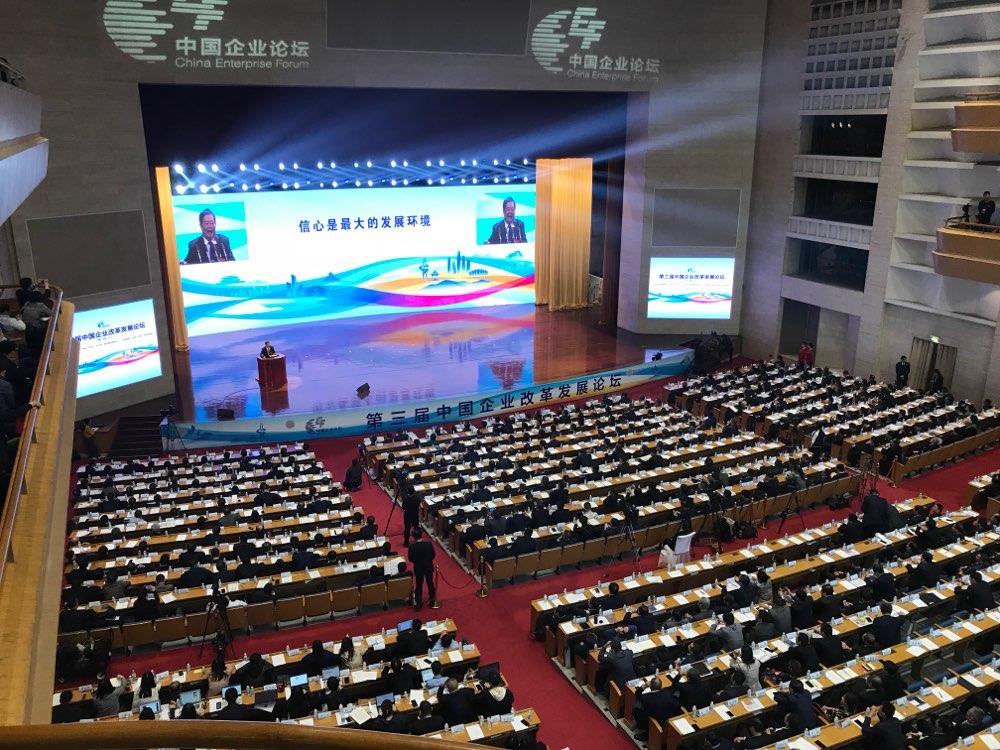 山东移动5G助力第三届中国企业改革发展论坛通信保障