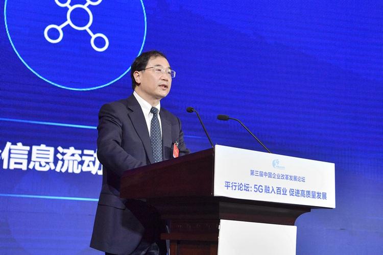 中国移动副总经理赵大春:力争2020年年中实现山东全省5G商用