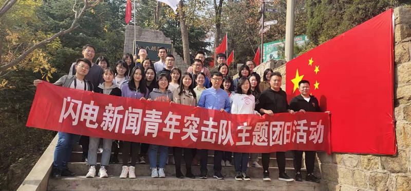 """参观618电台、走访慰问贫困户...山东广电青年记者这样践行""""四力"""""""