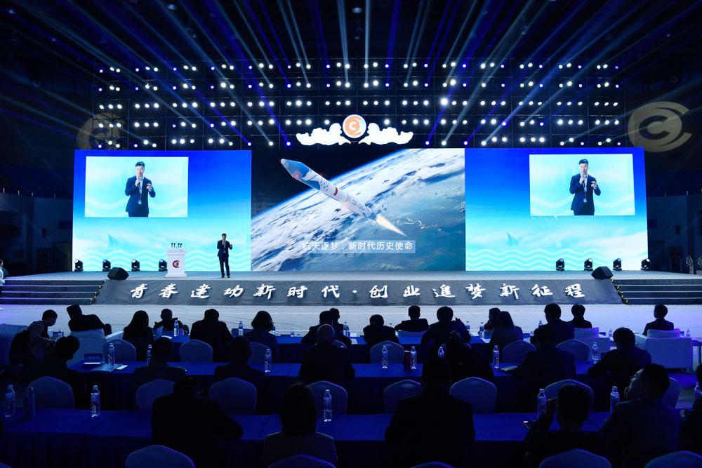 """首届中国青年创新创业交流会侧记 在青岛见证一场青年创业的""""大海之约"""""""