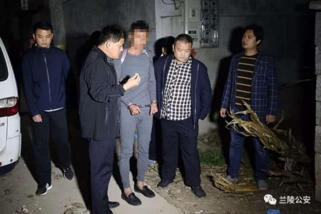 临沂兰陵县公安局速破一起故意杀人案