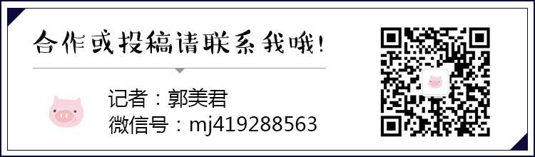 闪电新闻底部(1)(1).jpg