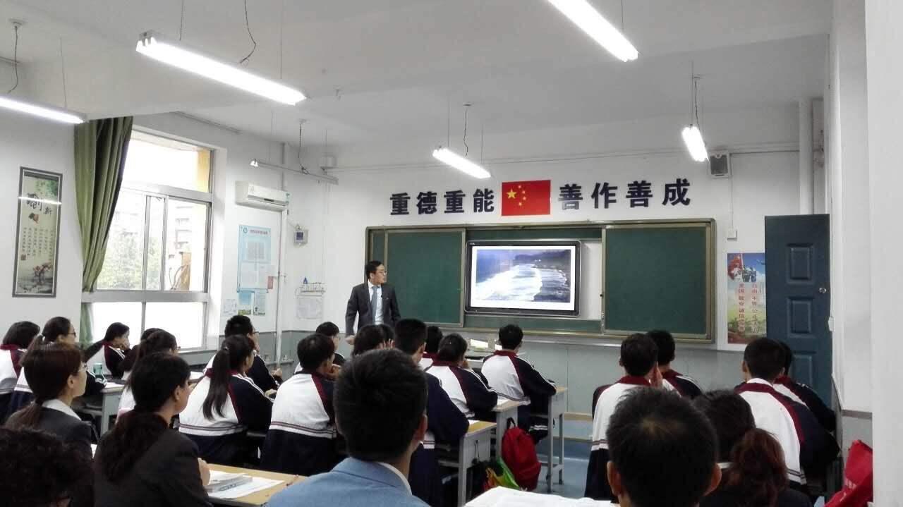 济宁83人拟入选山东中小学优秀班主任、优秀德育工作者名单 有你认识的吗?