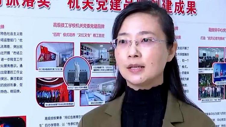 学习贯彻进行时|滨州市委常委、组织部长王丽:构建多元共治理基层治理体系,把群众的烦心事解决在网格里