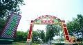 江北仙草小镇:打造三产融合示范区、乡村振兴样板区