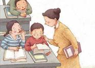 山东省中小学优秀班主任、德育工作者名单公布,滨州58人当选