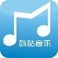 畅享5G至臻音质体验 中国移动咪咕将首发5G推广曲