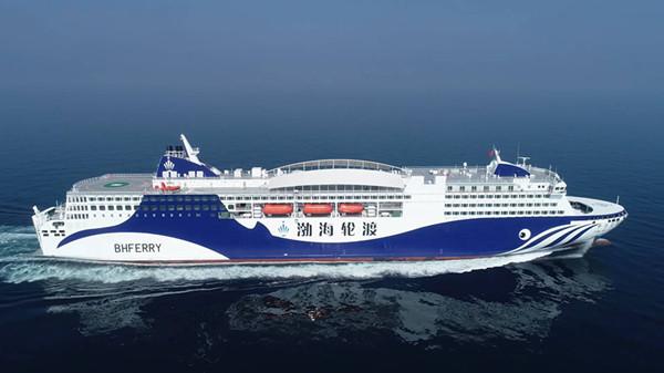 """亚洲最大最豪华邮轮型客滚船""""中华复兴""""号在石岛交付,颜值高、功能全!"""