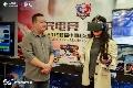 中国移动5G商用落地 咪咕快游开创云游戏和云VR新玩法