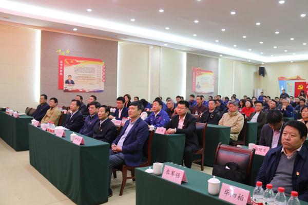 山东广播电视台首个民营企业党员教育联系站揭牌