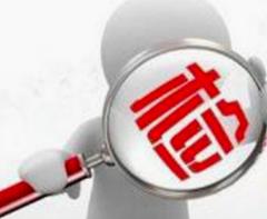 """山东启动第二次市场监管领域部门联合""""双随机、一公开""""监管抽查"""