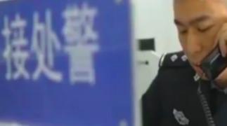 """淄博一男子酒吧吸食""""笑气""""产生幻觉 报警称自己""""被追杀"""""""