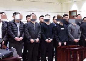 最高判刑十三年六个月!潍坊寿光这13人被法院公开宣判