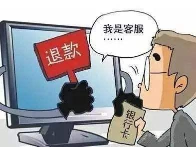 """""""躲得过初一 躲不过双十一"""" 滨州的""""剁手族们""""要注意啦"""
