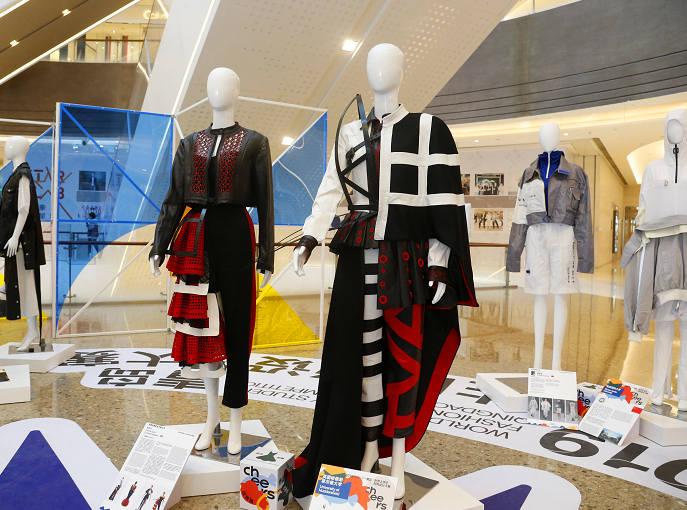 2019青岛世界大学生时尚设计大赛作品展举行