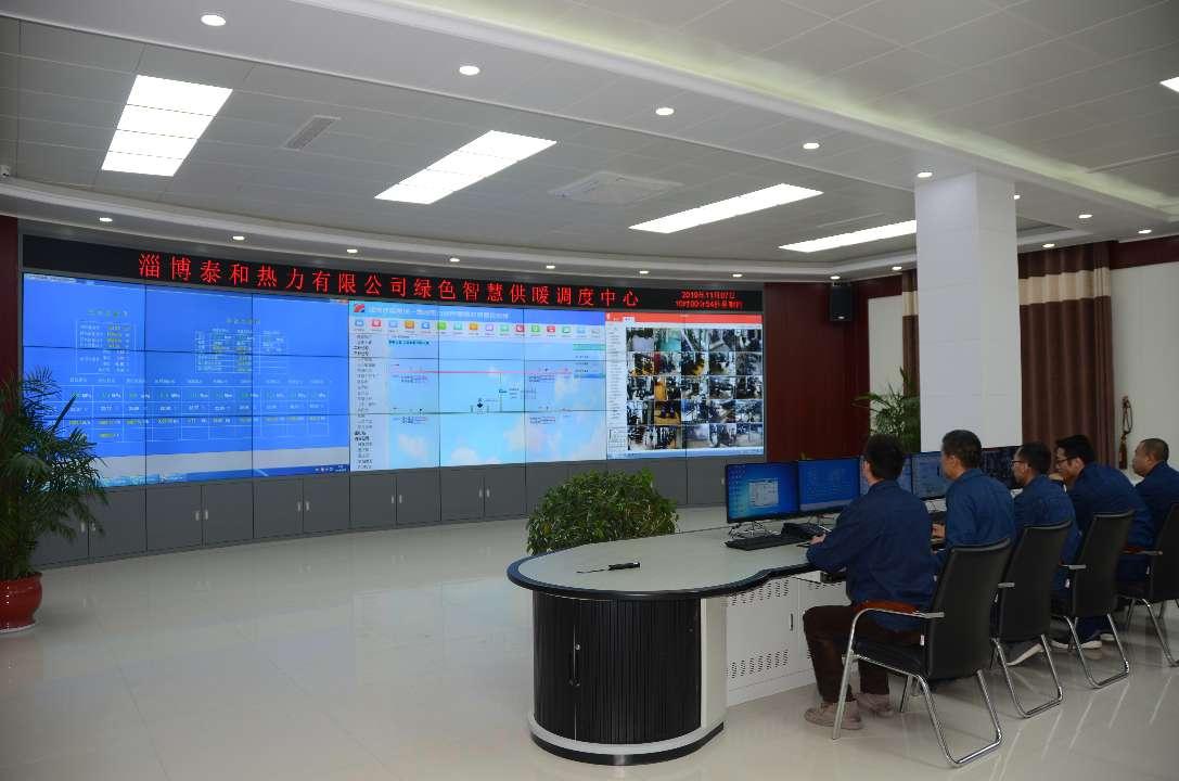 淄博这家热力公司启动热态调试明后天你家暖气可能就热了