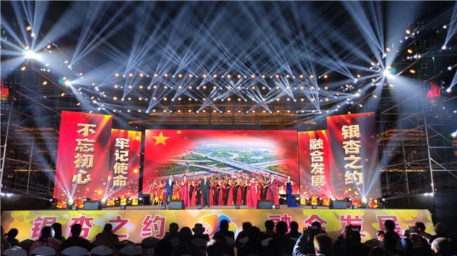 37秒丨第七届中国(郯城)银杏节文艺晚会在郯国古城举行