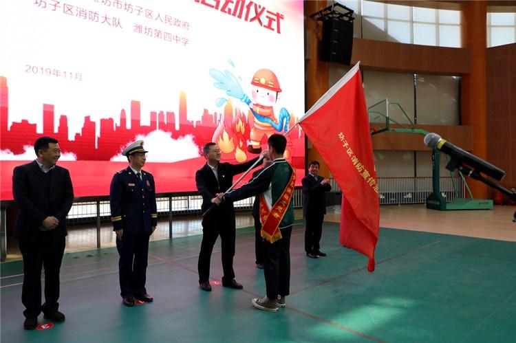 """潍坊坊子区2019年""""119""""消防安全宣传月活动启动"""