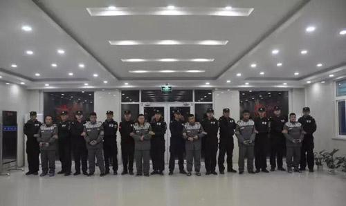 滨州沾化公安打掉一黑恶势力团伙 现公开征集线索